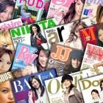 雑誌から売れるキャッチコピーのヒントを探す方法