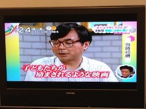 宮崎駿監督