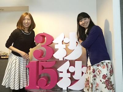 安田裕紀セルフプロモーションパーフェクトコンサルティング田口綾子さま