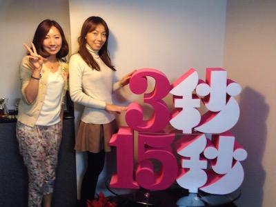 お客様の声「セルフプロモーション個別コンサルティング」東京都にてウォーキング講師を営む樋口みゆき様より
