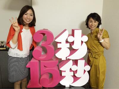 お客様の声「セルフプロモーションパーフェクトコンサルティング」横浜にて手作り石けん教室運営・末吉真由美様より