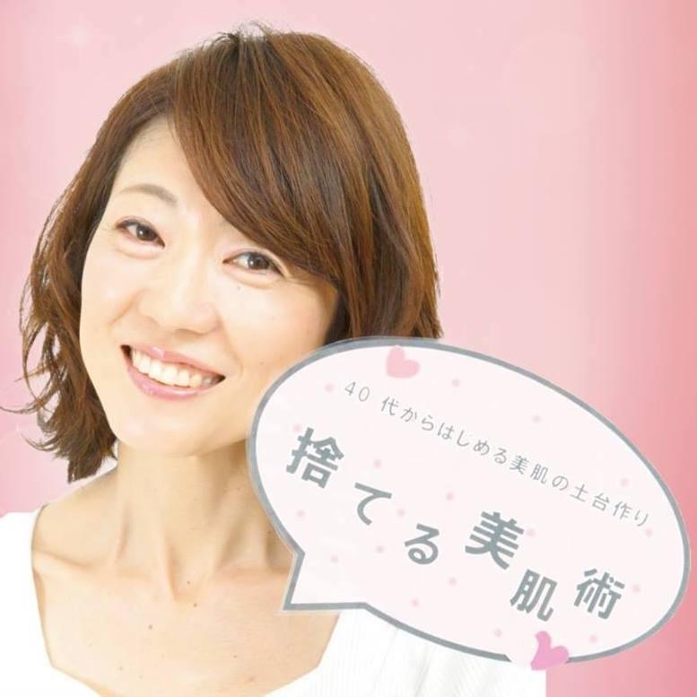 外村陽子さん